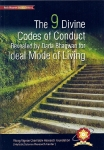 The 9 Divine Code of Conduct Reveled by Dada Bhagwan for Ideal Mode of Living