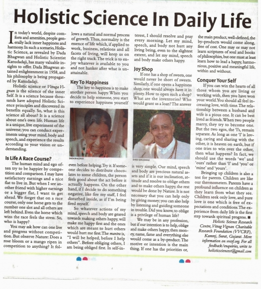 Holistic Science in Daily Life Published on 14th Oct 2012